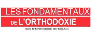 Un nouveau parcours de formation de l'Institut Saint-Serge : « Les fondamentaux de l'orthodoxie »