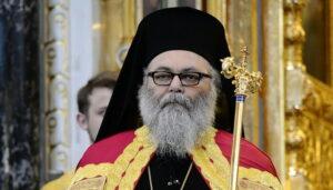 Message du patriarche d'Antioche Jean X au métropolite de Kiev Onuphre