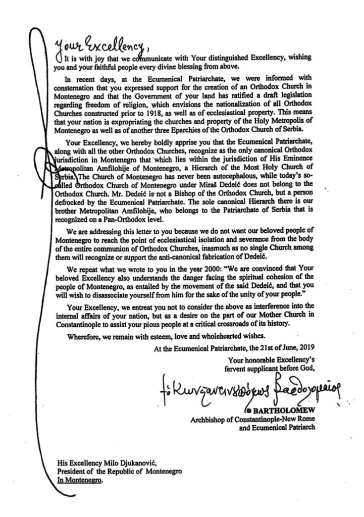 La lettre du patriarche Bartholomée