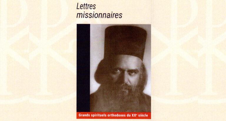 Recension: Saint Nicolas Vélimirovitch, « Lettres missionnaires »