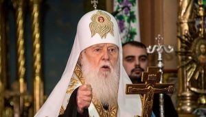 "The ""Kyiv Patriarchate"" rejects the tomos of autocephaly"