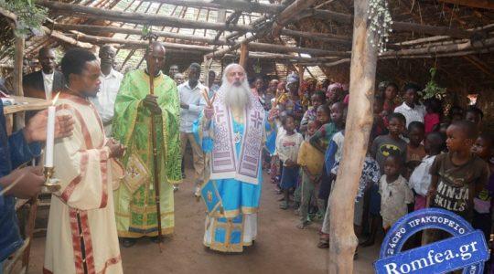 Metropolitan Theodosius of Kananga Visited a Parish in Kasaï-Central (Congo)