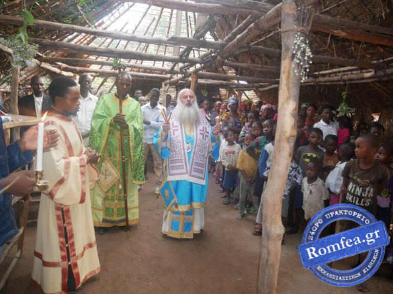 Le métropolite de Kanga Théodose a rendu visite à une paroisse du Kasaï central (Congo)