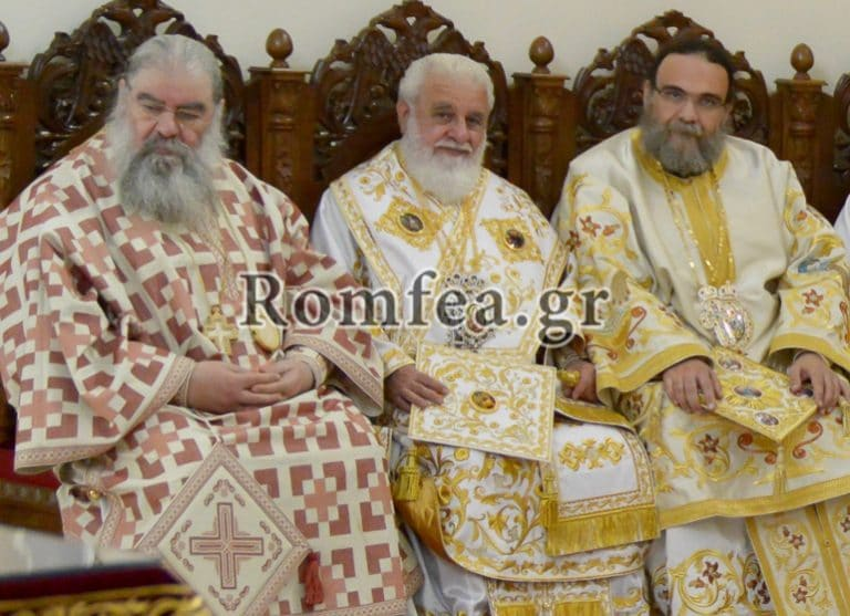 Three metropolitans of the Orthodox Church of Cyprus issue a joint statement about their position on the Ukrainian issue
