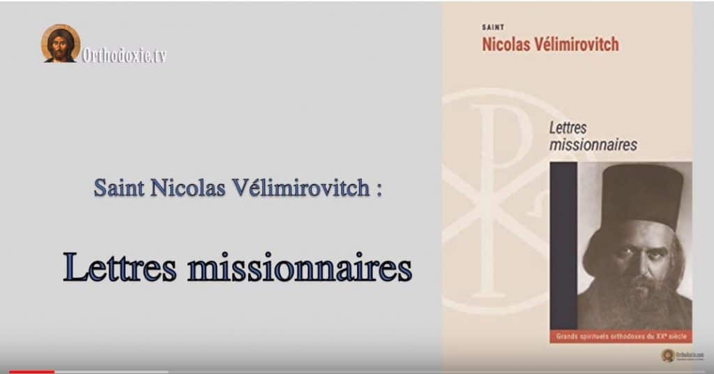 «Lettres missionnaires» de saint Nicolas Vélimirovitch