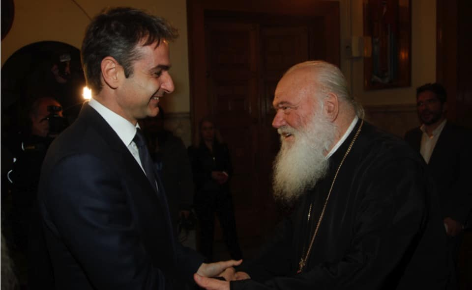 New Greek Prime Minister scheduled to take the oath on July 8 in front of Archbishop Ieronymos of Athens