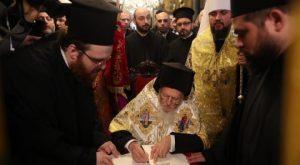 Le Patriarcat œcuménique rejette les accusations selon lesquelles il aurait reçu des « compensations »  en échange de l'octroi du tomos d'autocéphalie ukrainienne