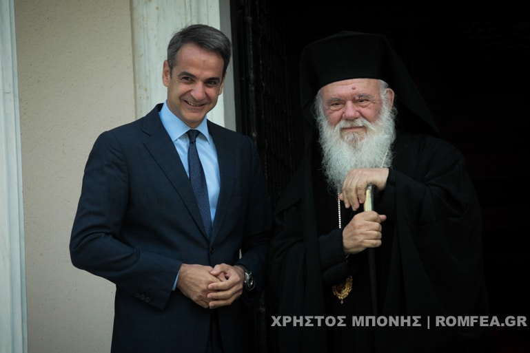 """""""I am looking forward to a substantial collaboration with the Church"""", said the Greek Prime Minister to the Archbishop of Athens"""