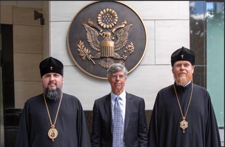 Le métropolite Épiphane, de la nouvelle Église autocéphale d'Ukraine, a rencontré William Taylor, le chargé d'affaires des États-Unis en Ukraine