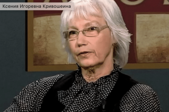 """""""If the Archdiocese had accepted Patriarch Alexy II's proposal"""" – interview with Xenia Krivocheine"""