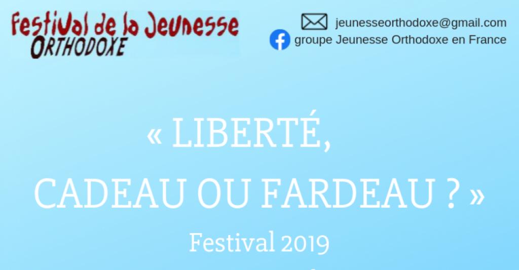 Le Festival de la jeunesse orthodoxe 2019 aura pour thème : «Liberté, cadeau ou fardeau ?»