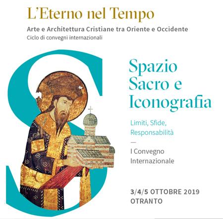 Italie : un colloque international sur le thème «Espace sacré et iconographie» aura lieu en octobre