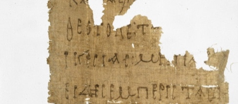 This papyrus contains the oldest Marian prayer known to date