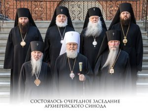 Session ordinaire du Synode de l'Église orthodoxe russe hors-frontières