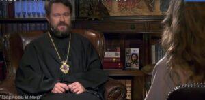 Le métropolite de Volokolamsk Hilarion : « Chaque prêtre a le droit de prendre publiquement la défense de telle ou telle personne»