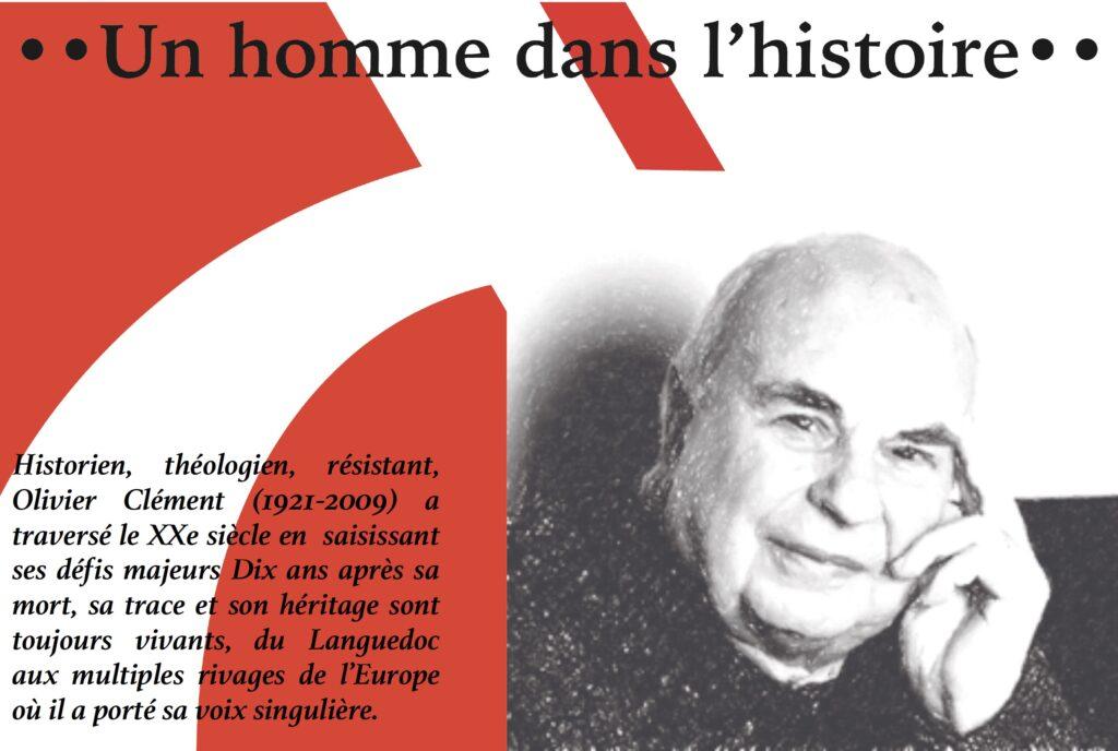 Un colloque à Montpellier : « Olivier Clément, un homme dans l'histoire » du 18 au 19 octobre