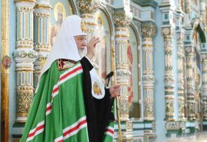 Appel du patriarche de Moscou Cyrille à l'occasion du « jour de la sobriété »