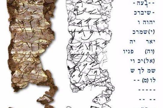 """Faith & Utterances"" 1 by Archpriest Alexander A. Winogradsky Frenkel (Patriarchate of Jerusalem)"