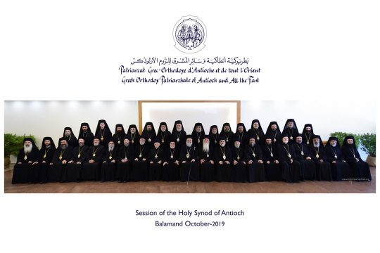 Statement Issued by the Holy Synod of Patriarchate of Antioch