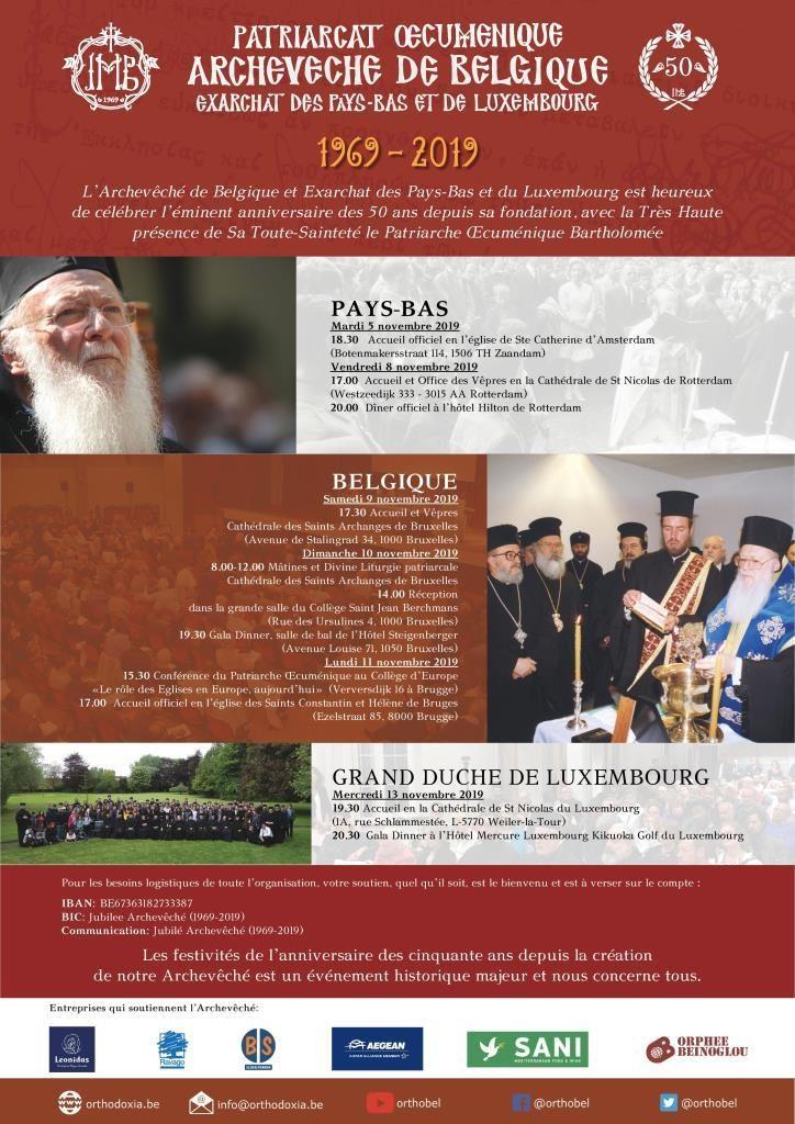 Une visite du patriarche Bartholomée aux Pays-Bas, en Belgique et au Luxembourg du 5 au 13 novembre