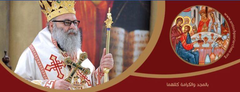 Le Saint-Synode du Patriarcat d'Antioche abordera la question de la famille chrétienne