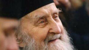 Le patriarche Bartholomée a annoncé l'examen de la canonisation de l'archimandrite Sophrony (Sakharov) et de plusieurs autres moines athonites