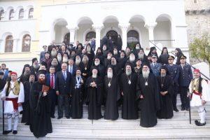 Le patriarche œcuménique Bartholomée Ier à Thessalonique et à l'Athos du 19 au 22 octobre 2019