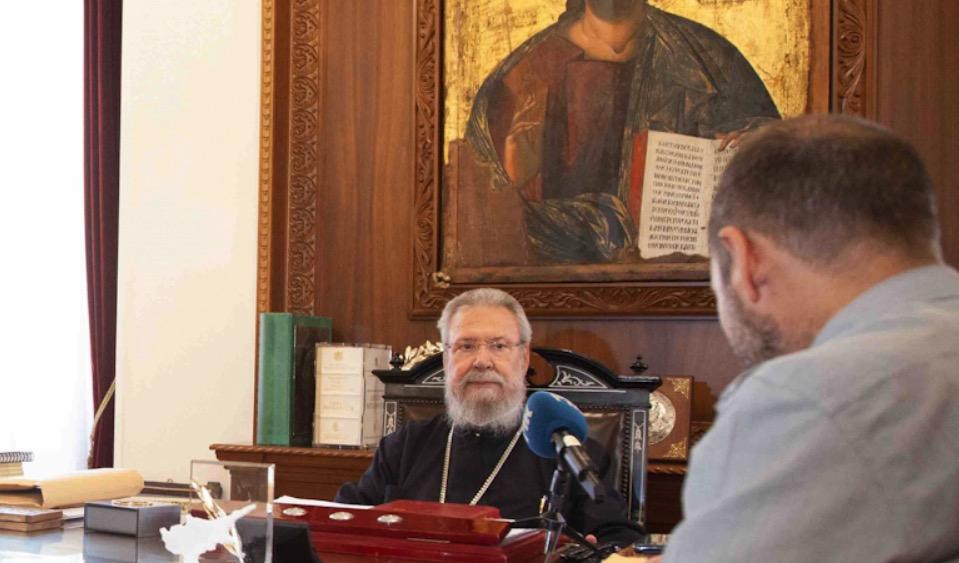 Mgr Chrysostome II, archevêque de Chypre : « j'ai recommandé au Synode de l'Église de Chypre que nous restions neutres »