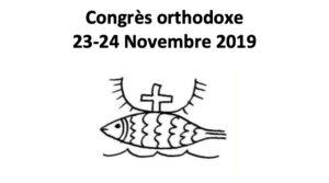 Congrès de l'ACER-MJO sur l'Apocalypse les 22-24 novembre
