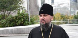 Le métropolite Épiphane de Kiev a reçu le Prix Athénagoras 2019 pour les droits de l'homme
