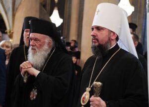 Archevêque d'Athènes Jérôme : « Je propose de reconnaître l'Église orthodoxe autocéphale de la République indépendante d'Ukraine »