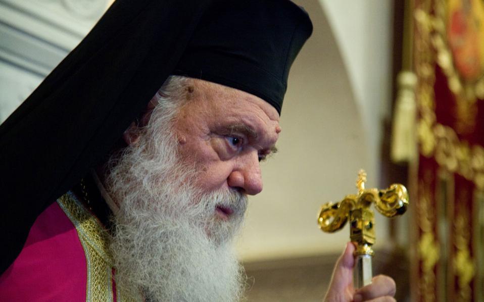 Rapport de l'archevêque Jérôme au Saint-Synode de l'Église de Grèce