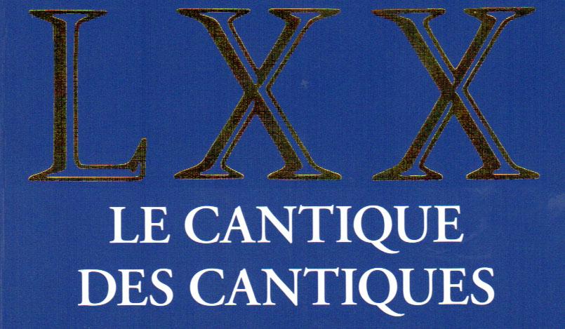 Recension: « Le Cantique des cantiques », collection « La Bible d'Alexandrie » volume 19