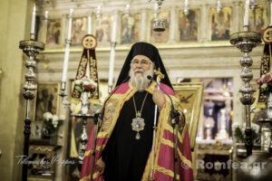 Le métropolite de Corfou Nectaire : « Reportons la décision sur la question ukrainienne ! »