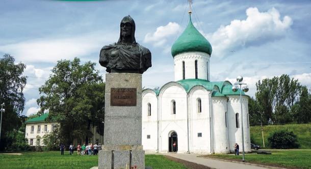 Projet culturel et éducatif international orthodoxe «Alexandre-Nevski»