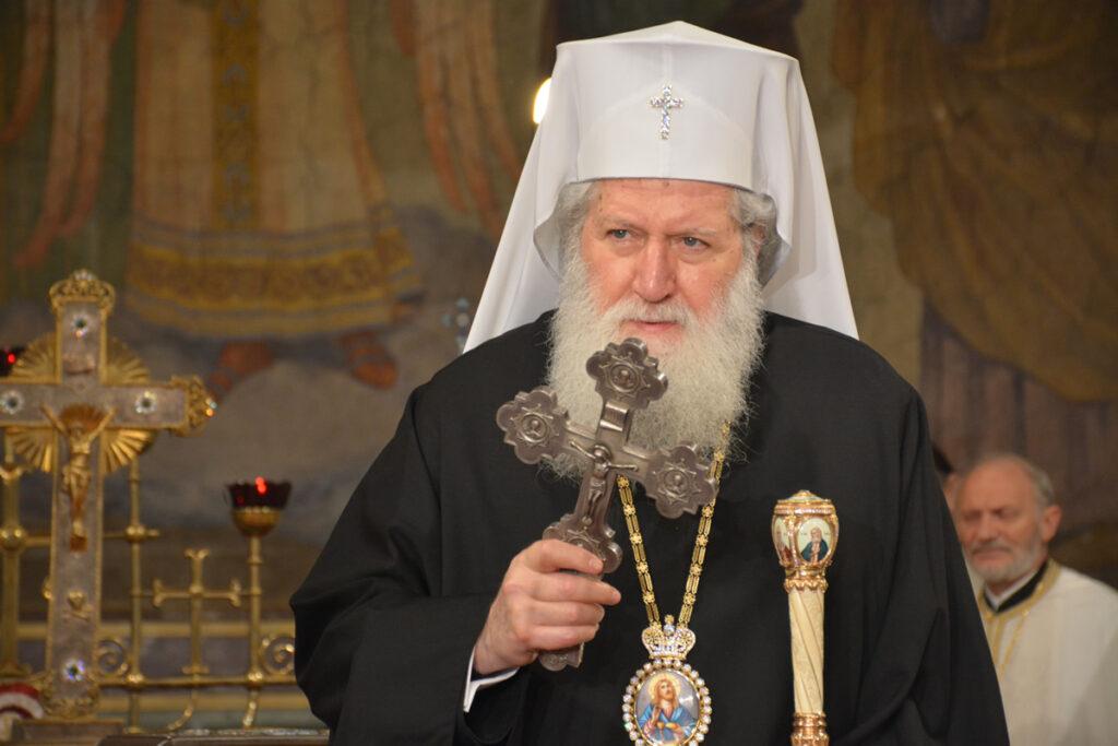 Circulaire du Saint-Synode de l'Église orthodoxe de Bulgarie au sujet des prochaines élections des maires et conseillers municipaux