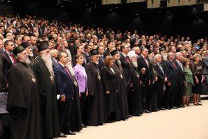 Célébration du huitième centenaire de l'autocéphalie de l'Église orthodoxe serbe