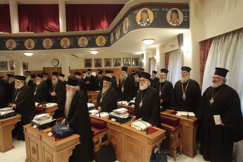 Débats animés à l'intérieur de l'Église de Grèce concernant la question de l'autocéphalie ukrainienne