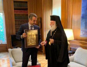 Rencontre du patriarche d'Alexandrie Théodore II avec le Premier ministre grec Kyriakos Mitsotakis à Athènes