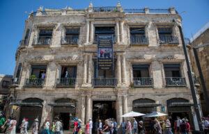 «Jérusalem : la vente des biens de l'Église orthodoxe gelée»