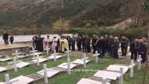 Le métropolite d'Argyrocastro (Albanie) a présidé l'inhumation de 193 soldats grecs tombés au combat lors de la guerre italo-grecque