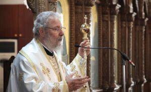 L'archevêque de Chypre Chrysostome : « Nous ne sommes d'accord ni avec le patriarche œcuménique, ni avec celui de Moscou »