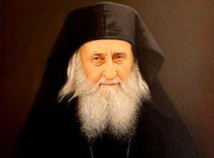 Le hiéromoine Jérôme de Simonos Petras et l'archimandrite Sophrony (Sakharov) ont été canonisés par le Patriarcat œcuménique