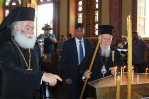 Le patriarche Bartholomée a exprimé sa satisfaction au patriarche d'Alexandrie Théodore II pour avoir reconnu l'autocéphalie ukrainienne