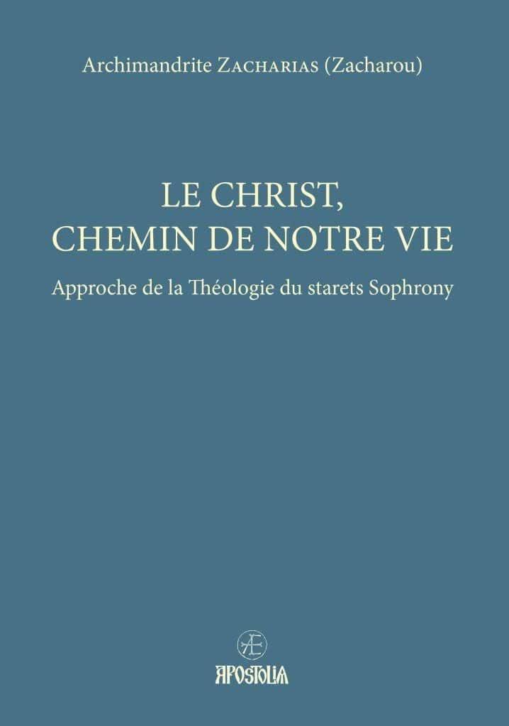 Parution : «Le Christ, chemin de notre vie. Approche de la théologie du starets Sophrony», par l'archimandrite Zacharias (Zacharou) (éd. Apostolia)