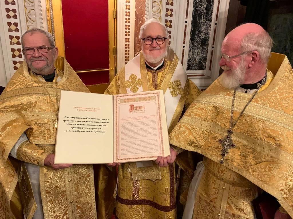 Remise de la gramata et discours de Mgr Jean de Doubna aujourd'hui dans la cathédrale du Christ-Sauveur à Moscou