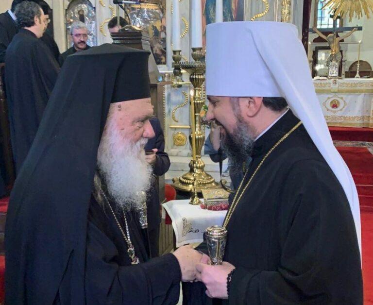 L'archevêque d'Athènes Jérôme a reconnu officiellement l'autocéphalie ukrainienne