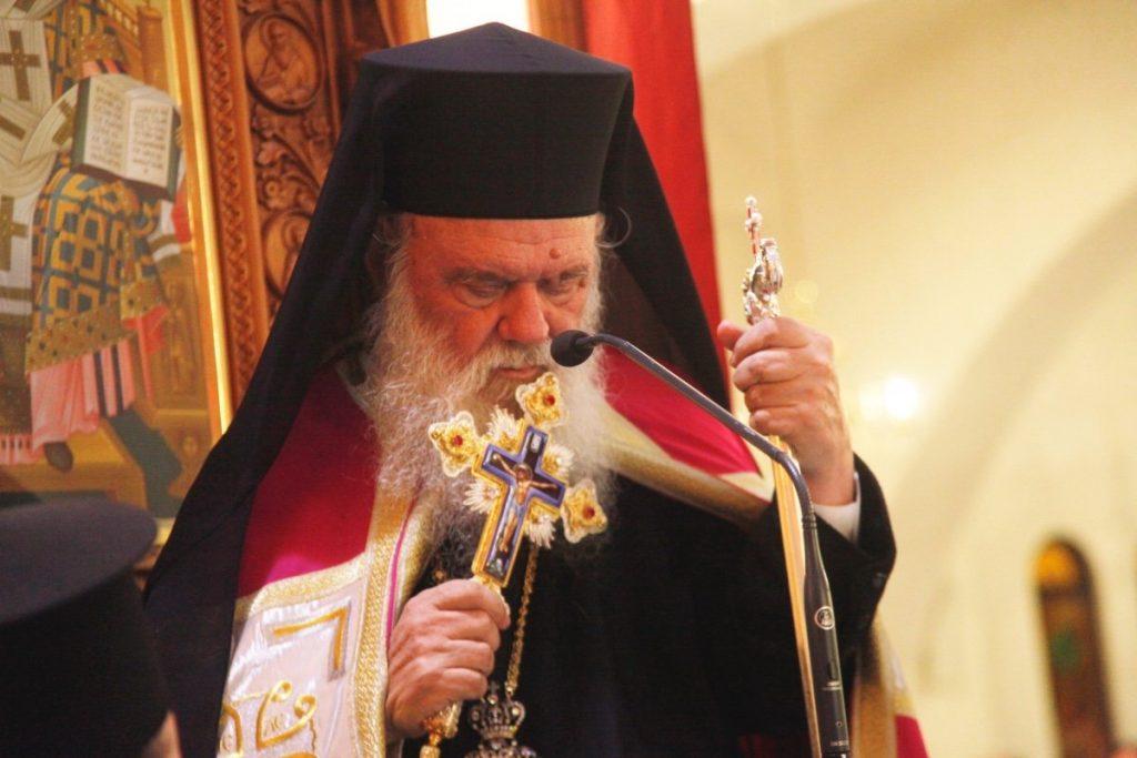 L'archevêque d'Athènes Jérôme a annoncé qu'il souhaitait démissionner