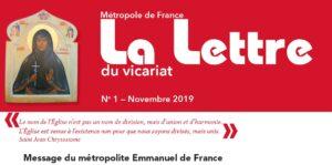 France : le métropolite Emmanuel annonce la création d'un vicariat de tradition russe