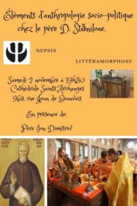 Vidéo : la conférence du père Ion Dimitrov à l'atelier Littéramorphose sur les «Éléments d'anthropologie socio-politique chez le père Dumitru Stăniloae»
